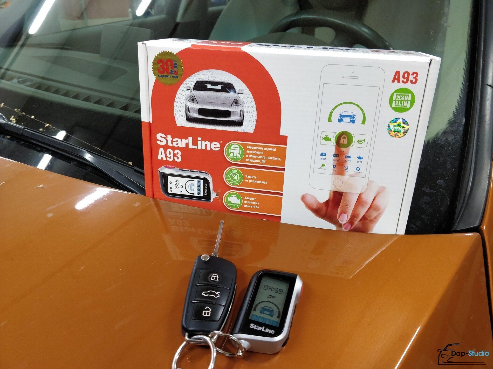 Установка автосигнализации на легковой автомобиль Москва