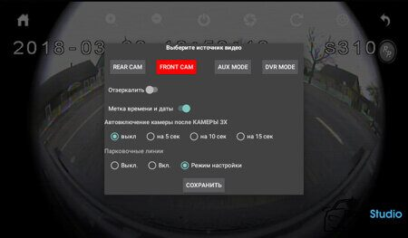 Магнитола Ford Edge Redpower 31138 R IPS DSP ANDROID 7